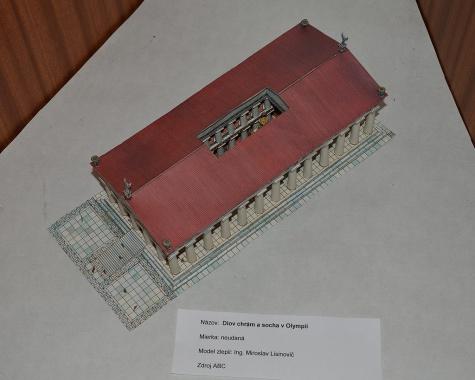 Papierové leto 2016 na Smolenickom zámku