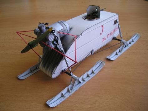 Aerosaně NKL 26