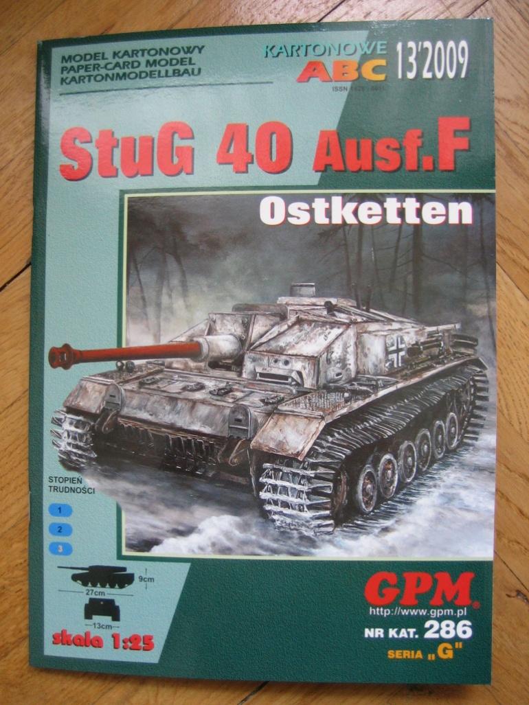 StuG 40 Ausf F