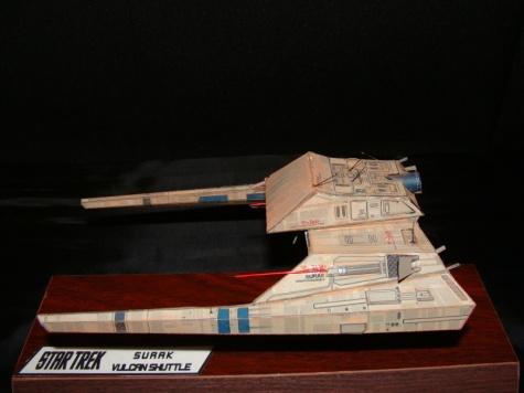 Surak - Vulcan shuttle