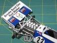 Surtees TS9, 1971 - beta
