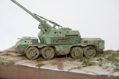 T813 ShKH vz.77 Dana