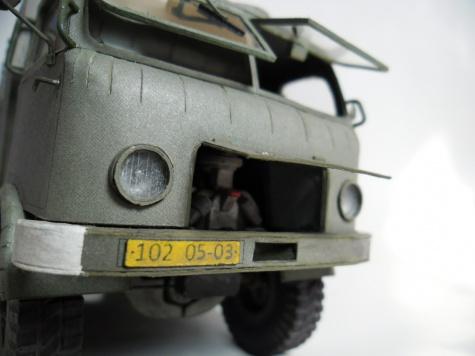 Tatra 805 ambulance