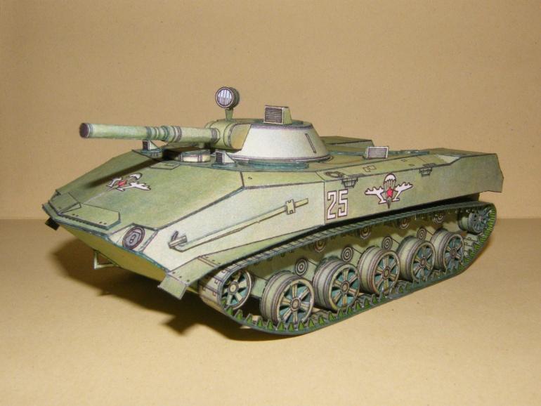 VMD-1