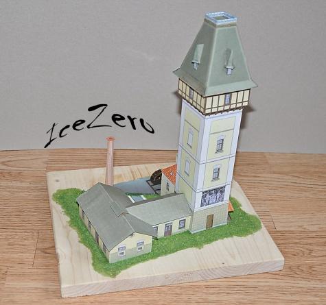 Vodárenská věž České Budějovice