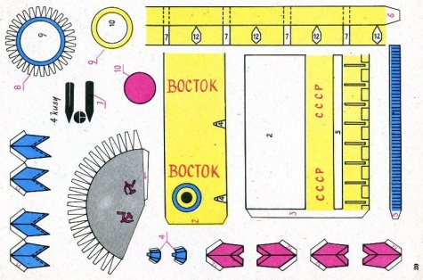 Vostok-sssr