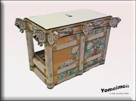Yomeimon