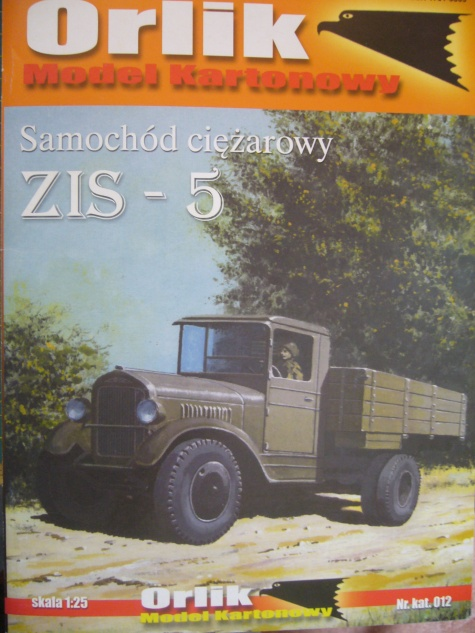 ZIS-5